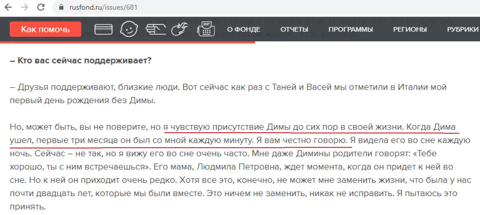 Хворостовский Дмитрий