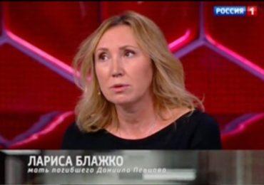 Лариса Блажко